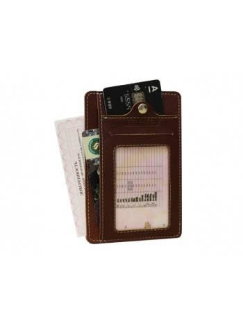 Бумажник водителя ОВ-S коричневый Apache RFID