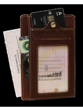 Обложка для автодокументов из кожи ОВ-S коричневый Apache c защитой RFID