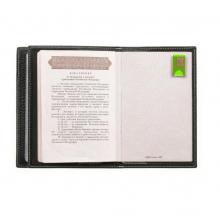 Обложка для автодокументов и паспорта натуральная фактурная кожа ОВ-4 Person черный