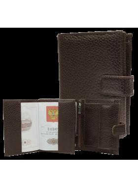 Портмоне из кожи с отделением для паспорта и прав Шердан Person коричневый