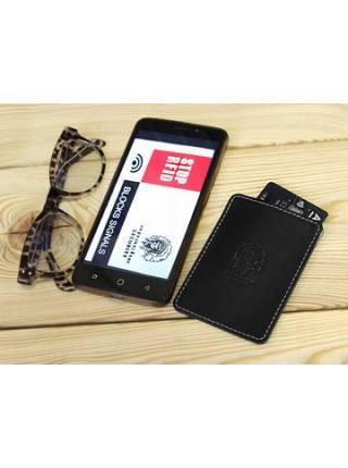 Картхолдер с RFID защитой ФПК-2-S черный Apache