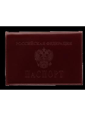 Обложка для паспорта кожаная ОП-1 Person бордо