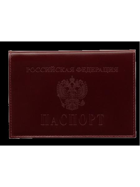 Обложка для паспорта кожаная ОП-1 Person