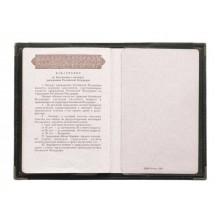 Обложка для паспорта ОП-3 лат. Person черный