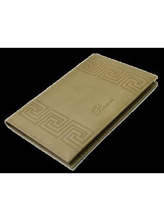 Обложка для паспорта ОПВ лабиринт Person
