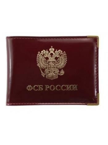 Обложка для удостоверения ФСБ Person красный