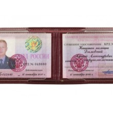 Обложка для удостоверения из натуральной кожи МВД Person