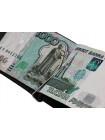 Зажим для денег классический ОК-М Person