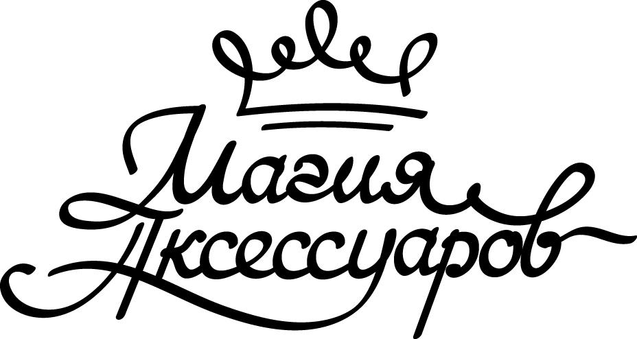 Интернет-магазин Магия Аксессуаров